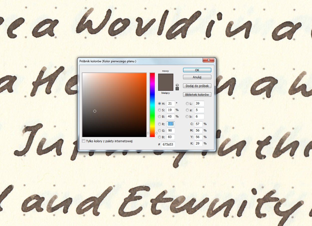 fpn_1459175560__pecan_papierplume_leucht