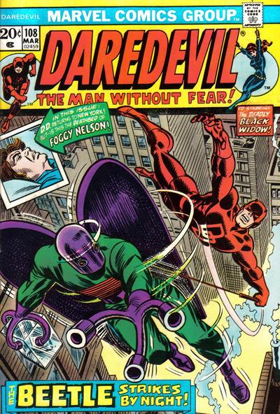 Daredevil (1964) 108