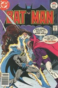 Batman (1940) 285