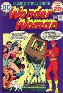 Wonder Woman (1942) 213
