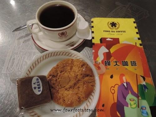 fong-da-coffee.jpg
