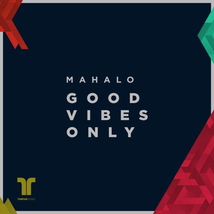 Mahalo DJ