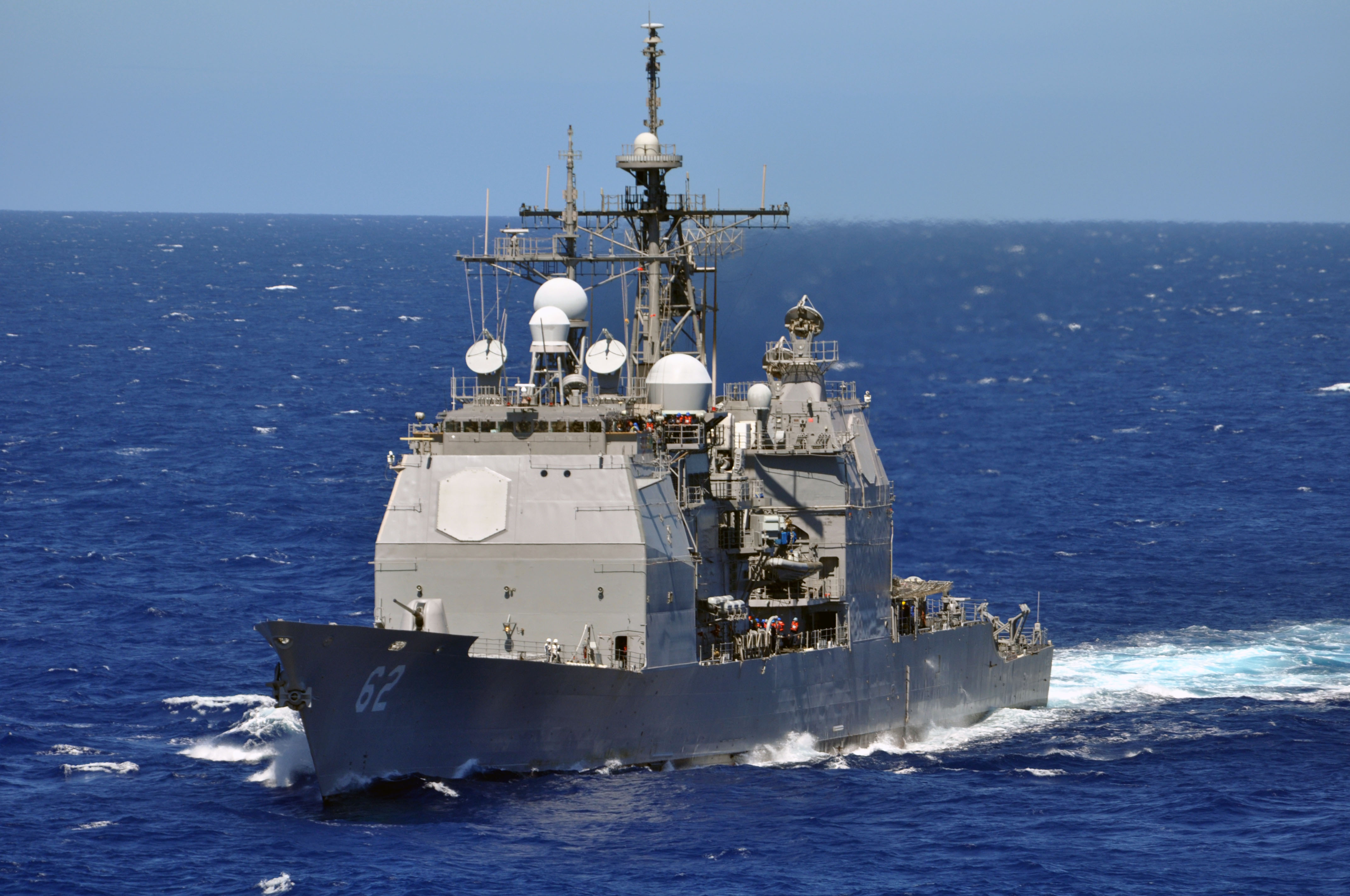 Image result for USS Chancellorsville, photos