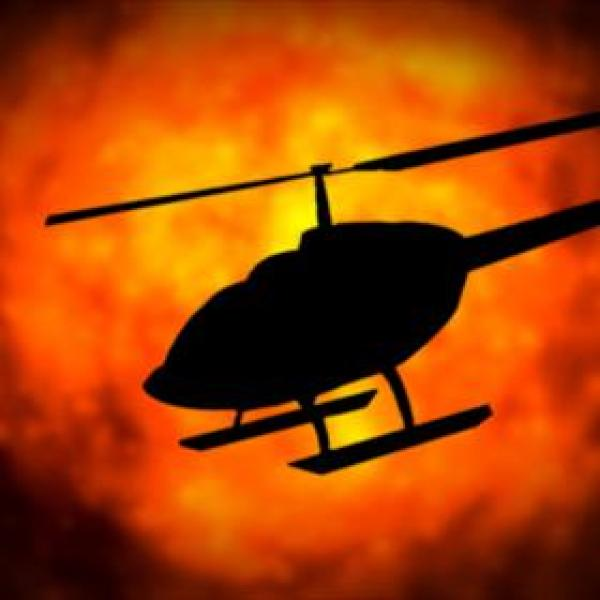 Helicopter_5742672803357216336
