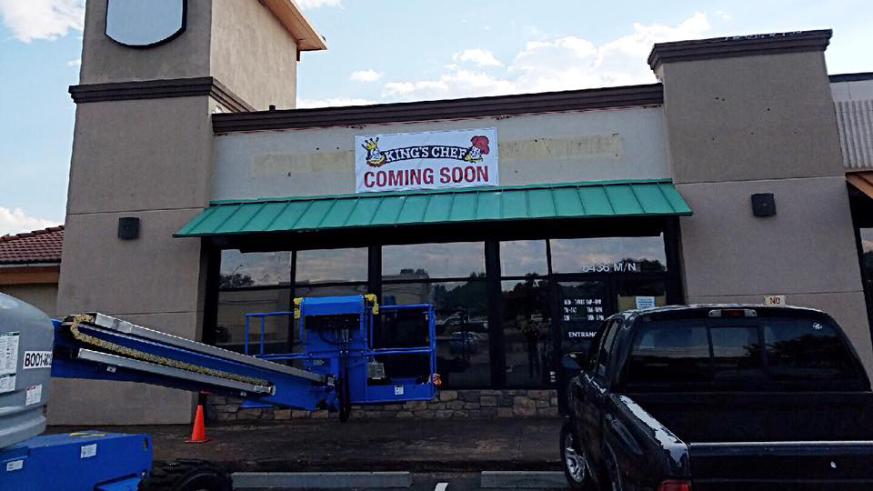 Kings Chef Diner is opening a new location in the former Sarges' Grill spot in Fountain. Photo courtesy Kings Chef Diner Facebook page
