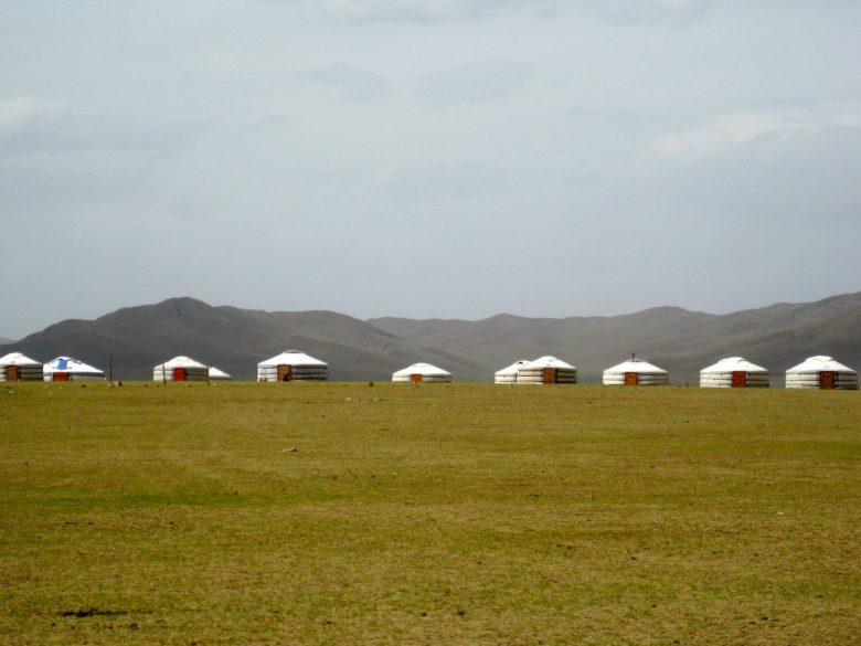 liebster award - mongolia
