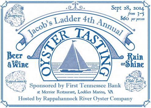 Oyster Roast - 2014