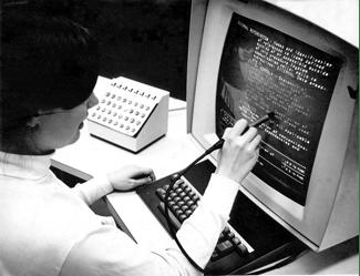 Estação de trabalho do Hypertext Editing System (HES), em 1969