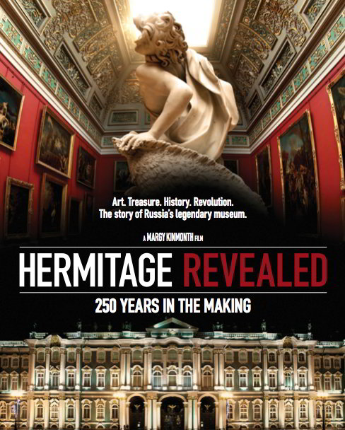 Hermitage Portrait Poster Image