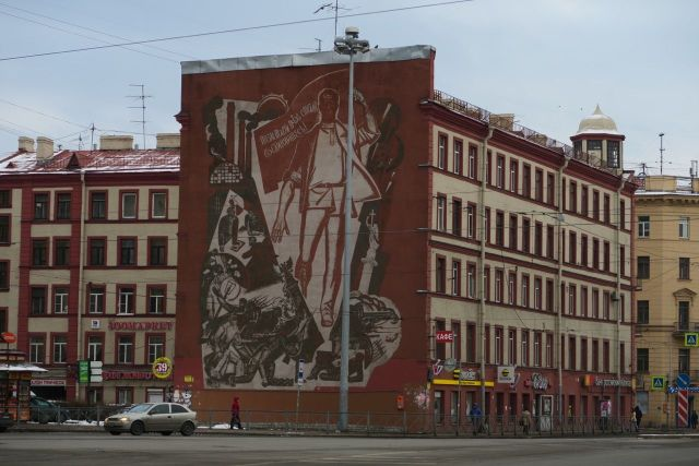 Soviet Mural in St. Petersburg. Photo © www.foxtrotfilms.com