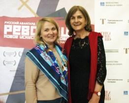 Revolution Moscow Premiere at Tretyakov 14