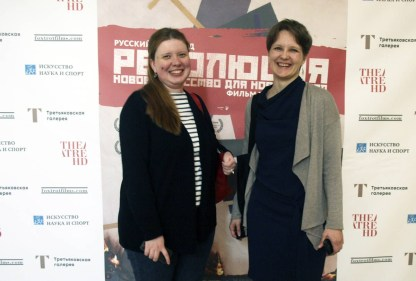 Revolution Moscow Premiere at Tretyakov 18