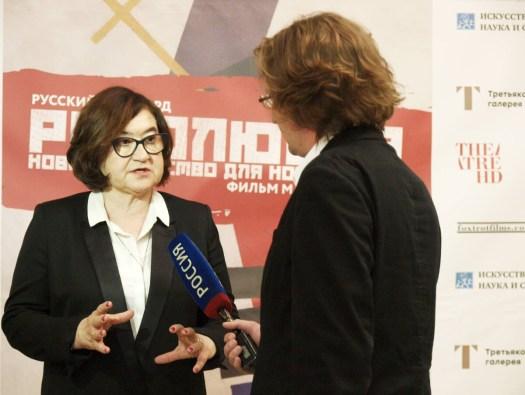 Revolution Moscow Premiere at Tretyakov 22