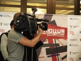 Revolution Moscow Premiere at Tretyakov 23
