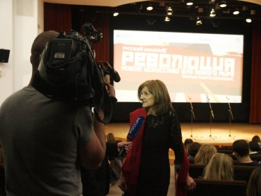 Revolution Moscow Premiere at Tretyakov 27