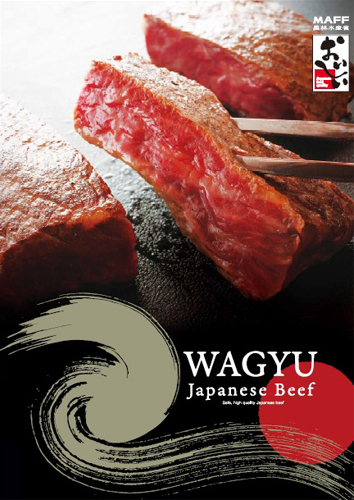 http://www.fr.emb-japan.go.jp/actualite/2015/semaine_wagyu.html