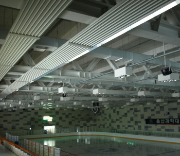 Mokdong Ice Rink - South Korea - Seoul