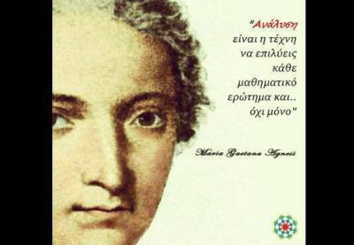Αποτέλεσμα εικόνας για Μαρία Γκαετάνα Ανιέζι