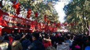 china-urlaub-erfahrungen-peking-chinese-new-year