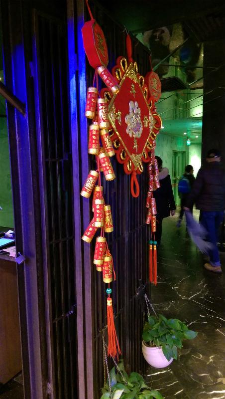 china-urlaub-erfahrungen-peking-dekoration
