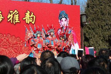 china-urlaub-erfahrungen-peking-tanz2