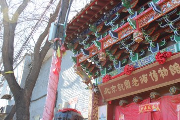 china-urlaub-erfahrungen-peking-drums-bells-tower-theater-artisten-show-68