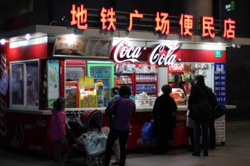 china-urlaub-erfahrungen-shanghai-schnellzug-Yuyan-Garten-stadtgotttempel-114