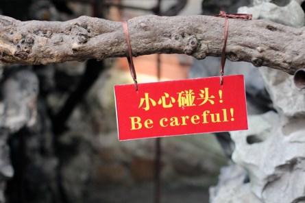 china-urlaub-erfahrungen-shanghai-schnellzug-Yuyan-Garten-stadtgotttempel-14