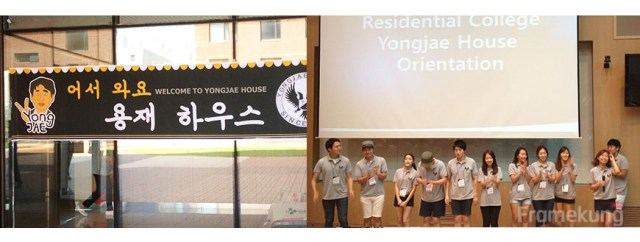 มีป้ายต้อนรับนักเรียนในบ้าน Yongae ตอนย้ายหอเข้าไปด้วยครับ บรรยากาศเป็นกันเองมาก จากนั้นเราก็มีปฐมนิเทศ ก็จะมีพี่เลี้ยง ซึ่งเราเรียกว่า RA (Resident Assistant) คนที่จะมาแบ่งหน้าที่กันดูแลทุกคนในบ้านครับ