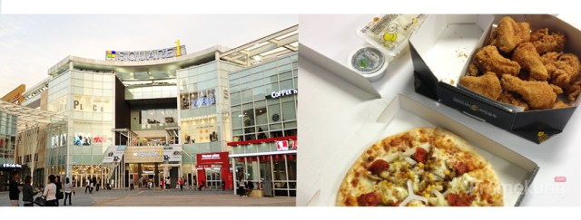 square-one-department-store-incheon-songdo