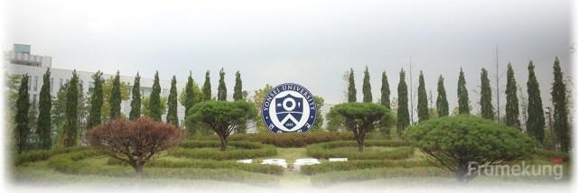 yonsei-international-campus