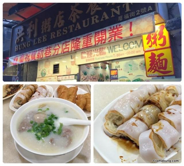 hung-lee-restaurant-hongkong