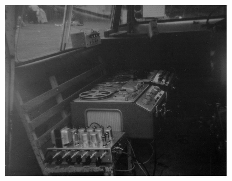 Mobile recording unit