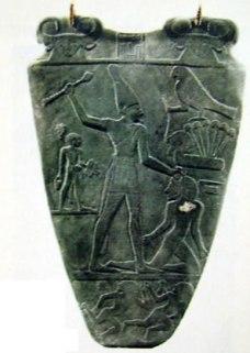 Tavolozza di Narmenr, Museo Egizio del Cairo