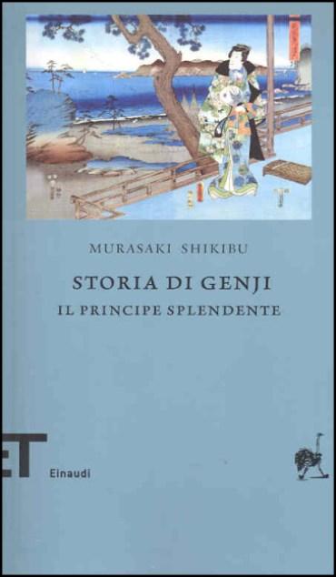 storia_di_genji-frammenti_di_libro
