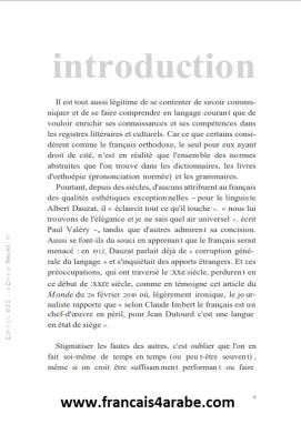 introductionParlez-vous le français PDF