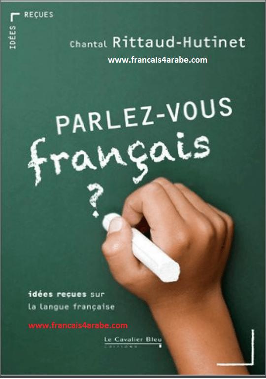 PDF TÉLÉCHARGER 9ISAS