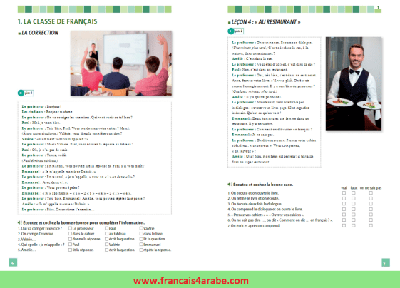 Vocabulaire en dialogues Niveau débutant pdf