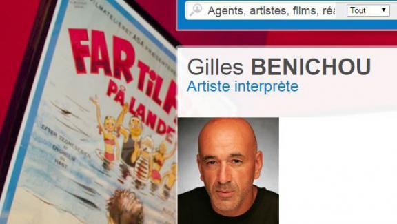 Capture d'écran de la fiche d'artiste en ligne de Gilles Bénichou.