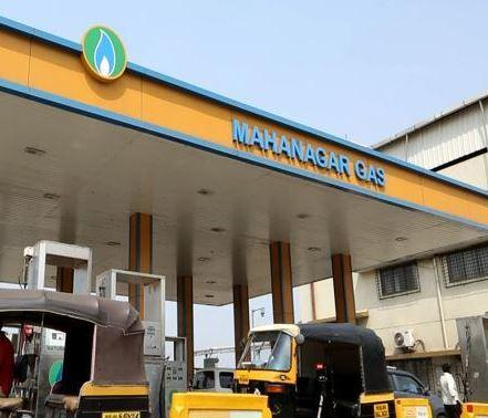 How to Open Mahanagar Gas CNG Station Franchise (Dealership)