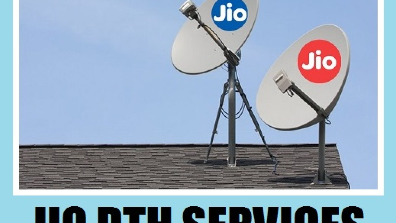 How to Start Reliance JIO DTH Franchise / Dealership