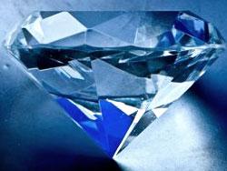 A precious gem