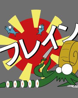Sushi Motiv mit japanischen Schriftzug und Ammonit Fossil