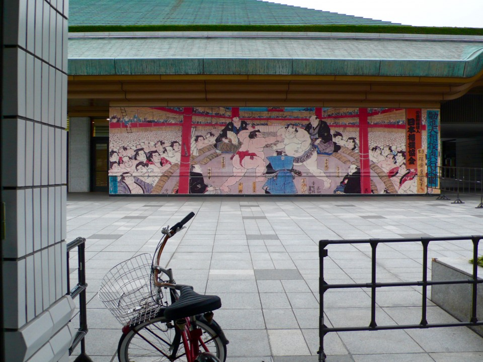 Leaving the park, we see the Sumo Wresting Arena.  Prints of original ancient paintings show the wrestling in action