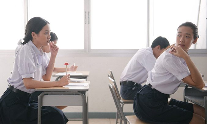 BAD GENIUS Film Still