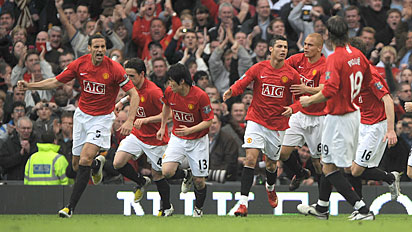 Photo of GLORY GLORY MAN UNITED !