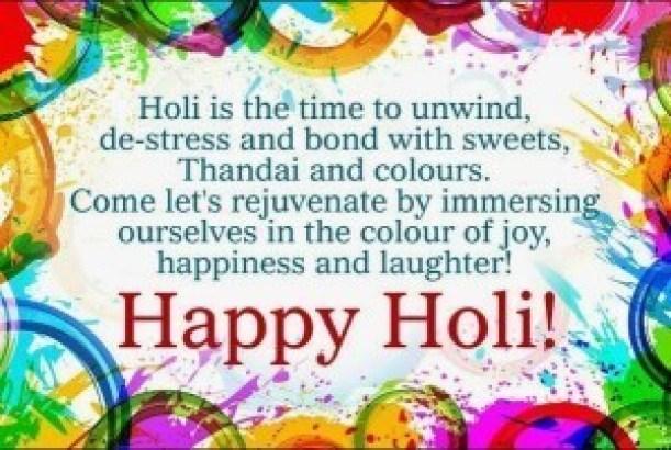 New Holi Sms 2016