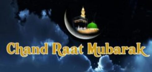 Best Collection for Top 24 Amazing Ramadan Chand Mubarak Messages we are sharing with you All of you. Here you can find latest and lovely collection of All Type of Status, Messages, Wishes, SMS and Many more things are here and We have shared the Amazing most that you want to wish Chand Mubarak To All. Chaand raat is great source of thrill for all Muslims and a cheerful night for youngsters too, especially in girls' lots of excitement seems in watching moon, praying and wishing others.We can say that Chand Raat also known as the Night of the New Moon.