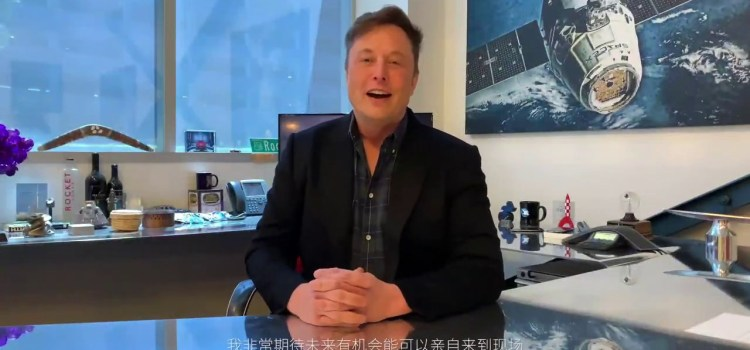 Elon Musk Talks Autopilot and Level 5 Autonomy at China AI conference