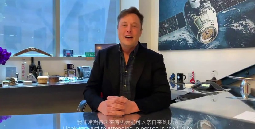 Elon Musk Talks Autopilot and Level 5 Autonomy at China AI conference